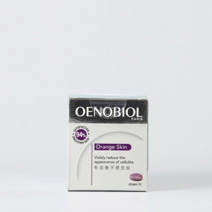 OENOBIOL®歐諾美 抗橙皮紋配方