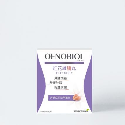 OENOBIOL®歐諾美 Flat Belly紅花纖腩丸