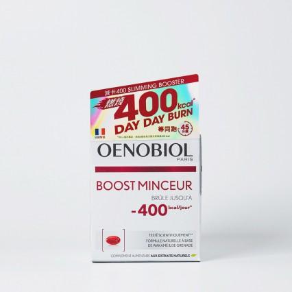 OENOBIOL®歐諾美 減卡400
